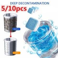 10 шт. стиральная машина очиститель стиральная машина чистящее средство Effervescent таблетки шайба очиститель для стиральной машины XNC