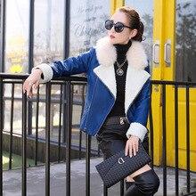 2017 inverno nova de couro pu do falso casaco de pele das mulheres de manga longa corpo de couro Slim jaqueta curta de algodão mais grosso jaqueta de algodão feminino