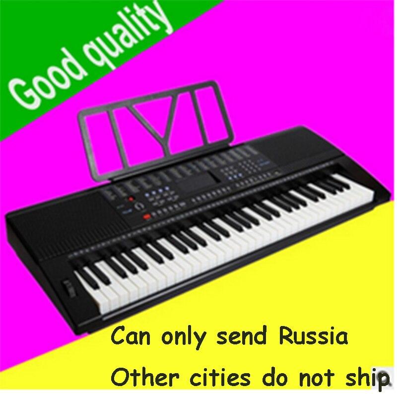 Взрослых клавиатура клавиши пианино Yongmei 9200 Дети Начинающий запись клавиатура 61 Ключ Стандартный фортепиано клавиатура ...