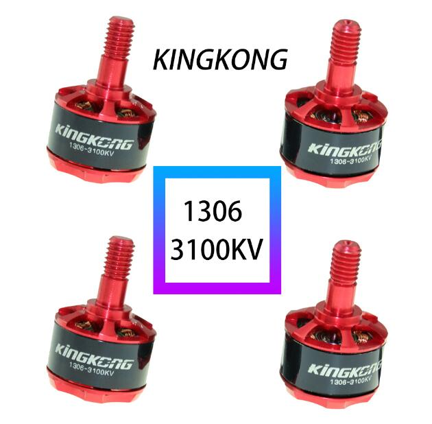 KINGKONG 1306 KV3100 motor brushless motor for FPV 130 150 quadcopter drone spare parts accessories lantian rc 1104 kv7500 brushless motor micro motor for fpv indoor drone spare parts accessories