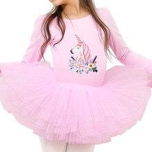 BAOHULU Long Sleeve Teens Girls Ballet Dress Ballerina Costume Kids Dance Wear Tutu Cartoon Princess Dress for Children