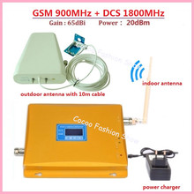 Dual Band 4G GSM Repeater 900 1800 Cell Phone Booster Amplifier LCD Display GSM DCS Dual Signal Booster with LDPA whip antenna