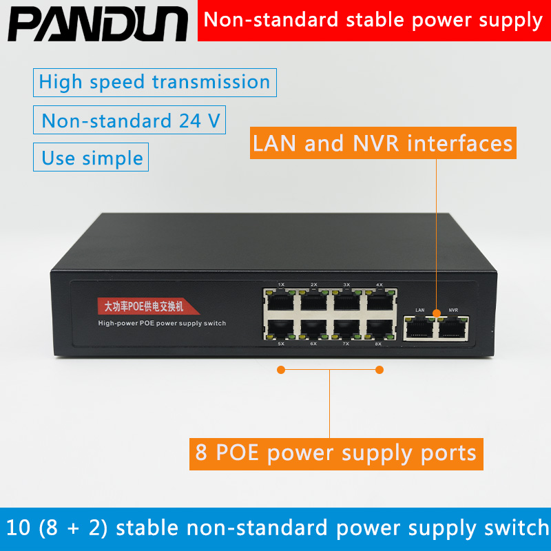 10(8+2) port Gigabit Non-standard 24V PoE Switch Network 10/100/1000Mbps Smart Ethernet Switch цены