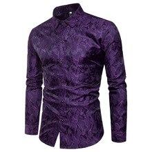 紫迷彩シャツ男性 2018 ブランド新スムースシルクコットンメンズドレスシャツカジュアルスリムフィット長袖シュミーズオムカミーサ