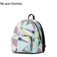 Конфеты Цвета с геометрическим принтом рюкзак сумки женские модные элегантный дизайн небольшой рюкзак для девушек; Повседневная Путешествия Рюкзак