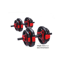 2 x 10 KG A Set Adjustable Cast Iron(There are environmental protection rubber coated)Dumbbells Total 20KG Dumbbell