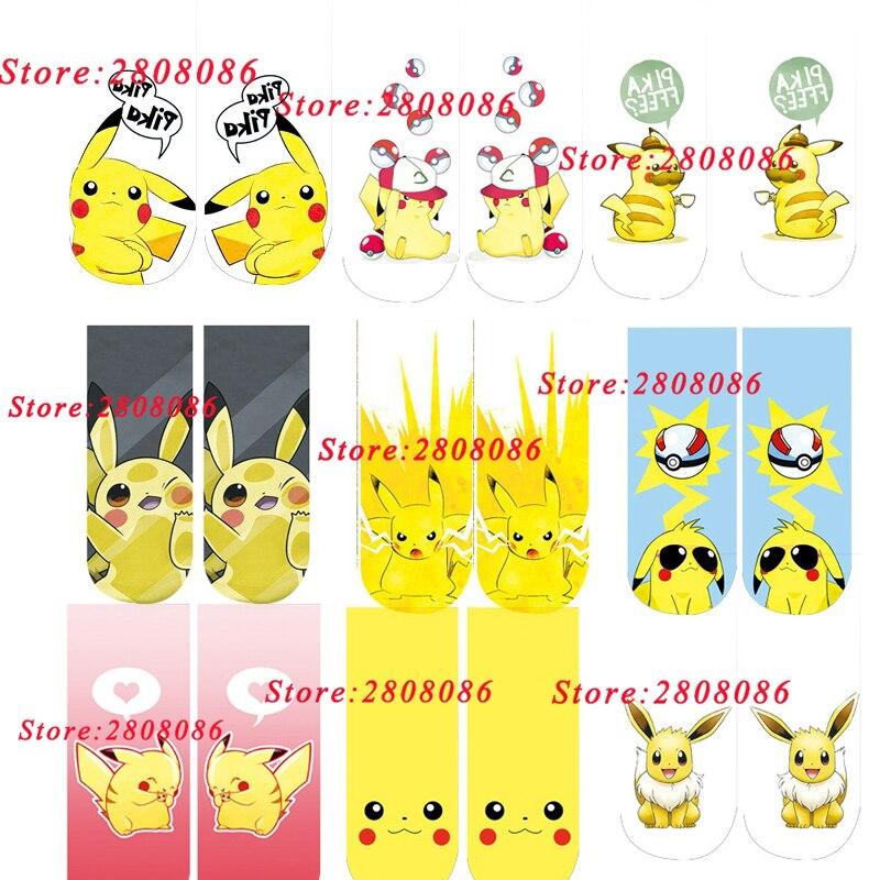 sp ville pikachu imprimer 3d chaussettes art drle pokemon chaussettes femmes de bande dessine animal