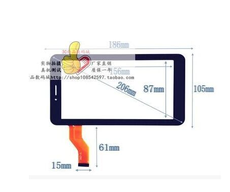 New Mystery MID 743G touch screen digitizer glass touch panel 04 0700 0866 v1 replacement Free