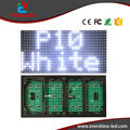 Outdoor DIP single colour white 320x160mm led module waterproof IP65