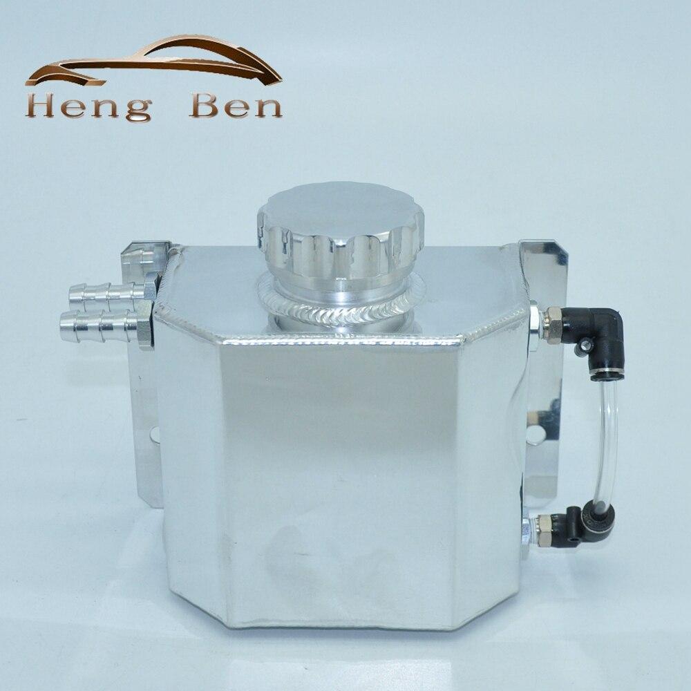 HB universel 1000 ml Aluminium bouchon d'huile peut réservoir réservoir avec bouchon de vidange poli