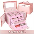 4 Layers Sexy Luxury Leather Jewelry Box  fashion princess  earring display caskets Bead light pink leather gift box