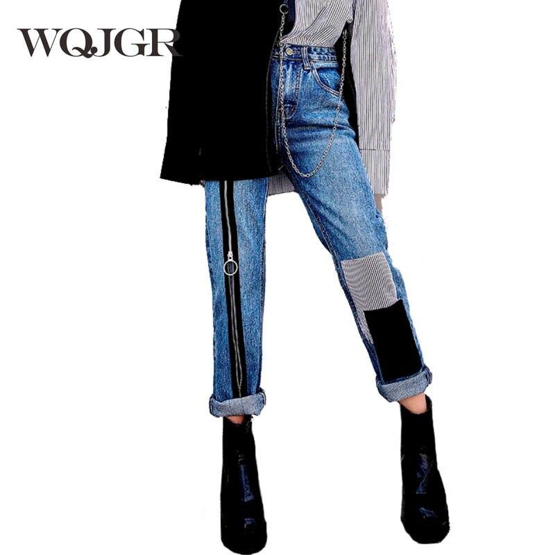 WQJGR 2018 News Fashion Zipper Patch Decoration Trousers Boyfriend Jeans Woman