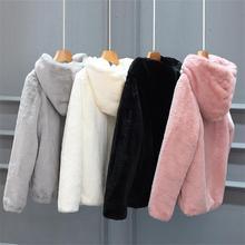 04bc2ceef Nuevo Otoño e Invierno de piel de conejo Rex piel sintética corto con capucha  mujer suelta · 6 colores disponibles