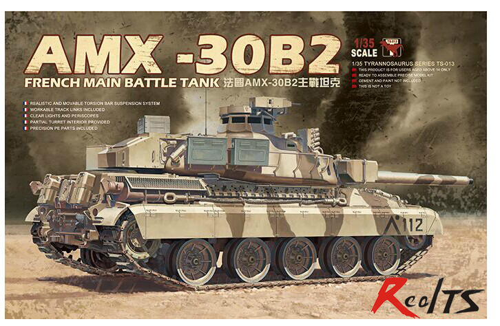 RealTS Meng Model 1/35 TS-013 AMX-30B2 French main battle tank plastic model kit realts meng model 1 35 ts 014 t 90 russian main battle tank w tbs 86 tank dozer instock