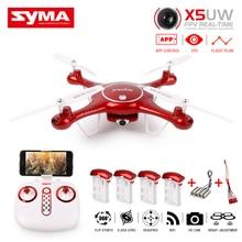 SYMA X5UW FPV Мультикоптер Wi-Fi камера HD мобильных устройств, путь полета, высота hold, Одним из ключевых Land 2.4 г 6-оси Вертолет VS X5UC