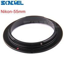 Anel adaptador de lente macro, 55mm, anel adaptador reverso para nikon ai montagem af d7500 d7200 d5600 d5300 d3400 d3300 d850 d750 lente e AF P 18 55mm
