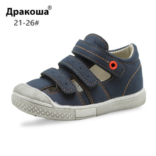 Apakowa Sandalias deportivas de verano para niños pequeños, calzado para caminar en la playa con soporte para arco