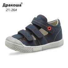 Apakowa/летние спортивные сандалии для маленьких мальчиков; Детские кроссовки с полой подошвой для жаркой погоды; Пляжная прогулочная обувь с поддержкой арки