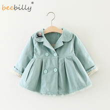 Spring Baby Toddlers Baby Girls Trench Windbreaker Kids Children Clothing Solid Clothes Long Sleeve Double Breasted Outerwear
