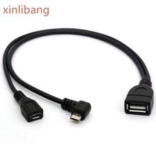 Cable divisor Micro USB en ángulo OTG, potenciador de potencia, USB 2,0 A hembra A 90 grados, adaptador macho Y hembra recto