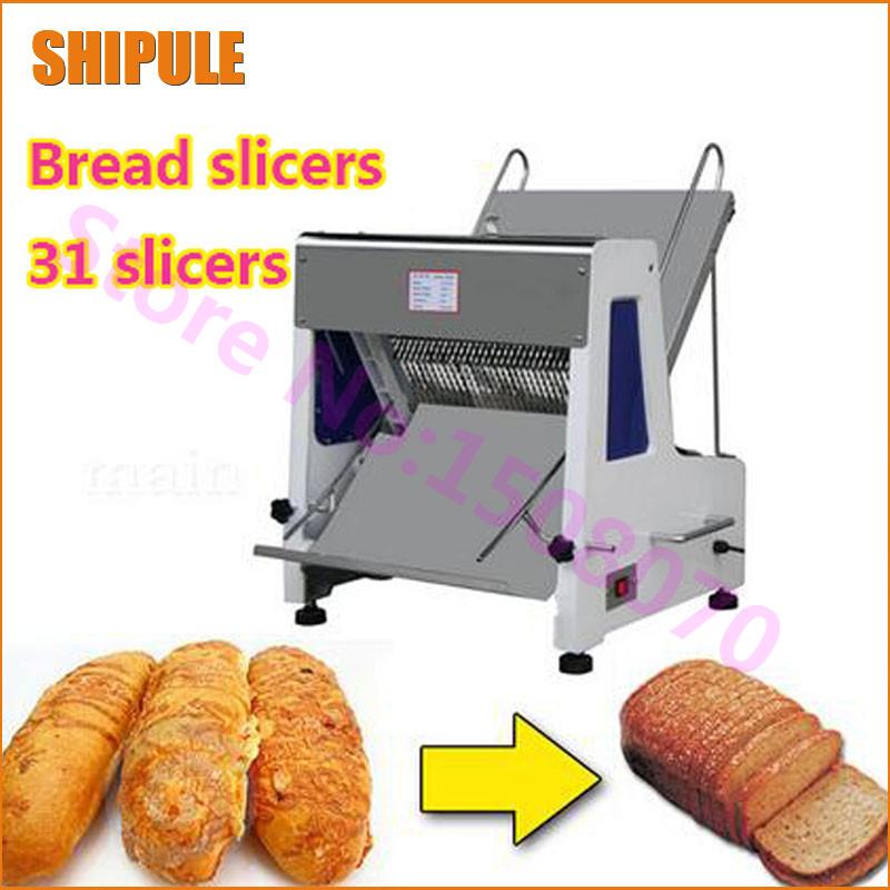 SHIPULE 2017 gold supplier 31 pieces professional commercial used bread slicer machine 50/60Hz electric bread cutter machine