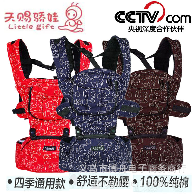 Cotton double shoulder baby waist stool multi-purpose fashion baby sling breathable baby stool four seasons 2016 sale hipseat sling sling baby bberoo multifunctional baby stool suspenders four seasons general breathable double shoulder