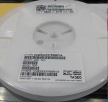4000 ШТ. SMD 2012 0805 нф 0.1 мкФ 104 К X7R 50 В 10% 104