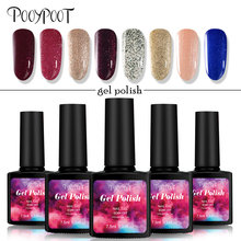 Pooypoot Sequins Gel UV esmalte de uñas Glitter Brillante híbrido Gel lacas LED UV Soak off Nails Art Primer Laca de gel Bling 7.5ml