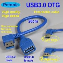 Tipo de cabo extensível pctonic usb3.0-um macho ao tipo fêmea-um cabo usb 3.0 otg 90 graus direito angular dobrar azul curto cabo 20cm