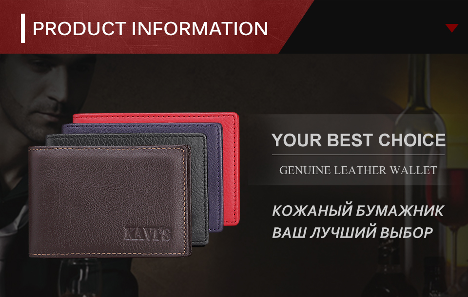 mannen wallet_01