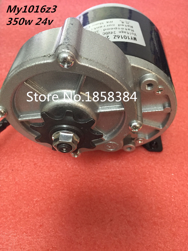 My1016z3 350w 24v gear motor motor electric tricycle for 24v brushed dc motor