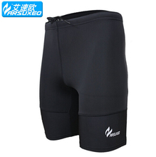 ARSUXEO Base Layer Compression Tights Underwear Cycling Training Breathable Quick Dry Shorts Men's Fitness Sports Running Shorts