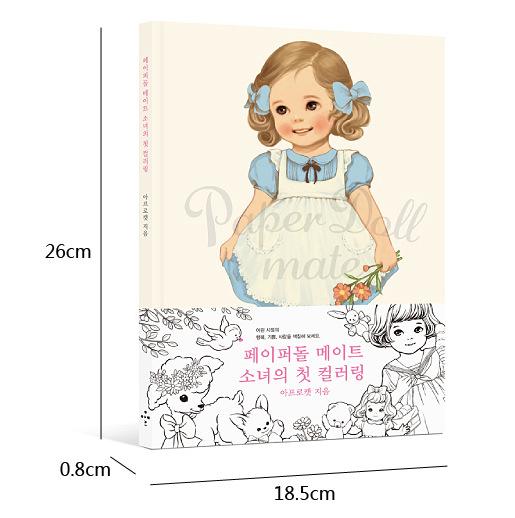 Korea Secret Garden Lovely Jetoy Cute Girl Coloring Book Child Adults Art Books With Pencil Best