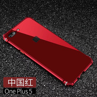 Luxury Ultra Slim Full Protection Case For One Plus 5 Five Mirror Tempered Glass Cover Plate