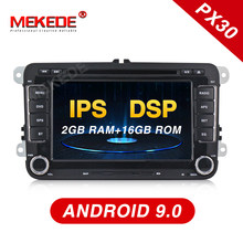 PX30 série! android 9.0 com DSP IPS tela Do GPS Do Carro dvd player para VW/Volkswagen/PASSAT/B5/MK5 /GOLF/POLO/TRANSPORTER(China)