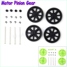 1pcs Parrot AR Drone 2.0 Quadcopter Spare Parts Motor Pinion Gear Gears & Shaft Set