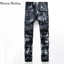 Men Jeans 2017 Spring Autumn Fashion Brand Skinny Stretch Jeans Slim Fit Fold Justin Bieber Jeans Pants Size 29-38 T057