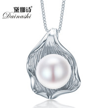 Dainashi Shell Shape Natural Freshwater Pearl Jewelry Pendent Necklace for women 925 sterling silver pendant white pink purple(China)