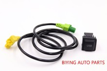 VW car styling Kit USB interface Adapter 5KD035726A + Wire For RCD510 RNS315 VW GOLF MK6 JETTA Scirocco 5KD 035 726 A