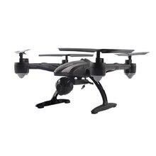 New JXD 509G 5.8G FPV RC Quadcopter RTF with 2.0M Camera Headless Mode One Key Return RC Quadcopter RC Drone