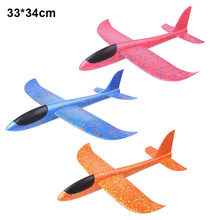 цена на Hand Throw Airplane Outdoor Flying Toy EPP Foam Launch Glider Plane Kids Gift Toy Plane Model Interesting Toys for Children Gift
