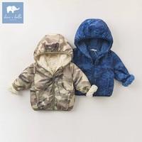 DB2858 B Dave Bella Autumn Infant Baby Boys Coat Fashion Clothes Toddler Boys Print Coats Children