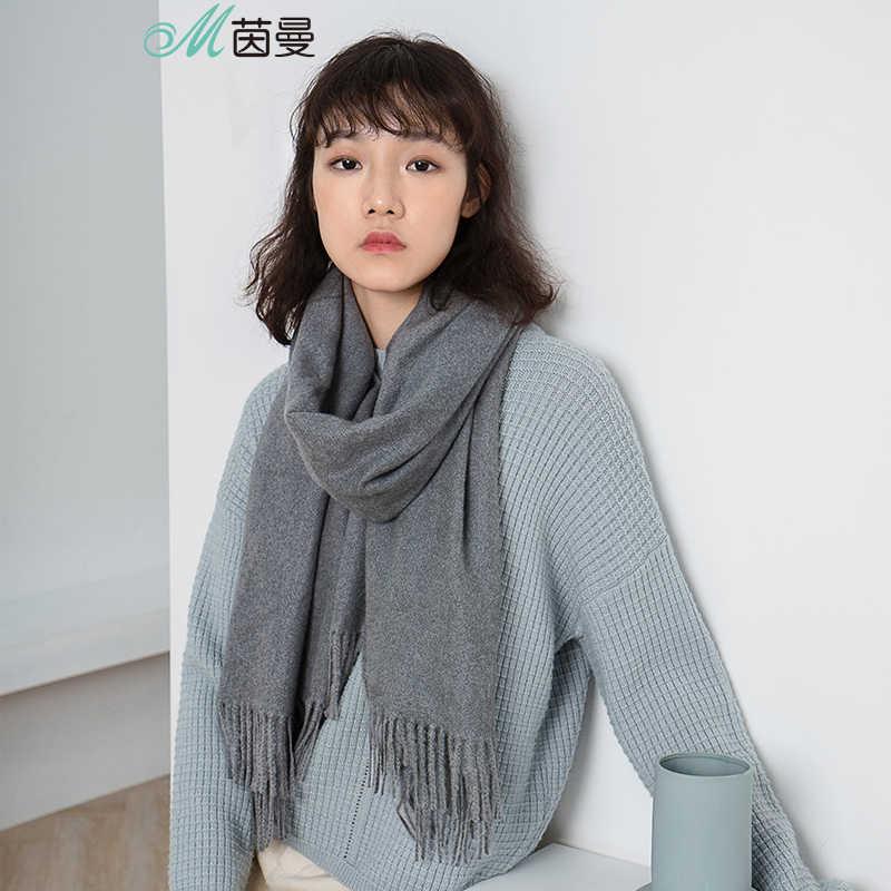 Bufanda INMAN estilo de invierno Corea todo a juego grueso sólido chal cálido ambos bufanda usada