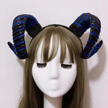 Стимпанк синий рог овец Цветы для обруча рога головной убор винтажные аксессуары для волос