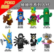 Legoingly Royal Family Gingerbread Man Medusa Rocket Boy Chicken Suit Unicorn Girl Building Blocks Best Children Gift Toys(China)