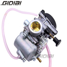 Motorcycle EN125-1A Carburetor Carb For SUZUKI EN125-2 GS125 GS 125 GN125 GN 125 Motorbike Part цена 2017