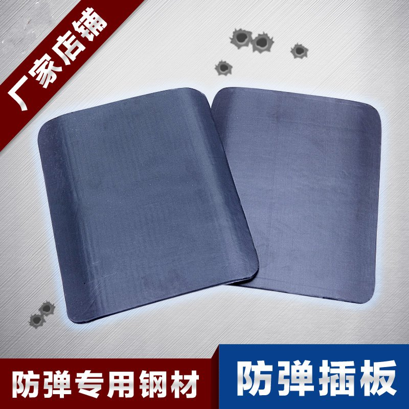 Bullet-proof steel soft stab anti- cut suits of body armor vest thin clothing accessories 2.3mm2 block loading