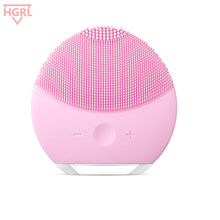 Electric Facial Cleaner brush Silicone Waterproof Ultrasonic