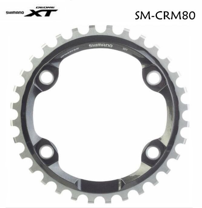 Shimano XT SM-CRM81 M8000 96BCD Wide & Narrow Bike Chain ring Crank Chainring bcd96 30T 32T 34T Crown MTB Bicycle Chain Wheel aluminum alloy bicycle crank chain wheel mountain bike inner bearing crank fluted disc mtb 104bcd bike part