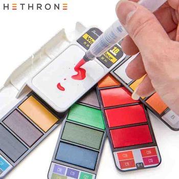 ¡Novedad! Set de pigmento de viaje para pintar acuarela en colores sólidos 18/25/33/42 de hedrone